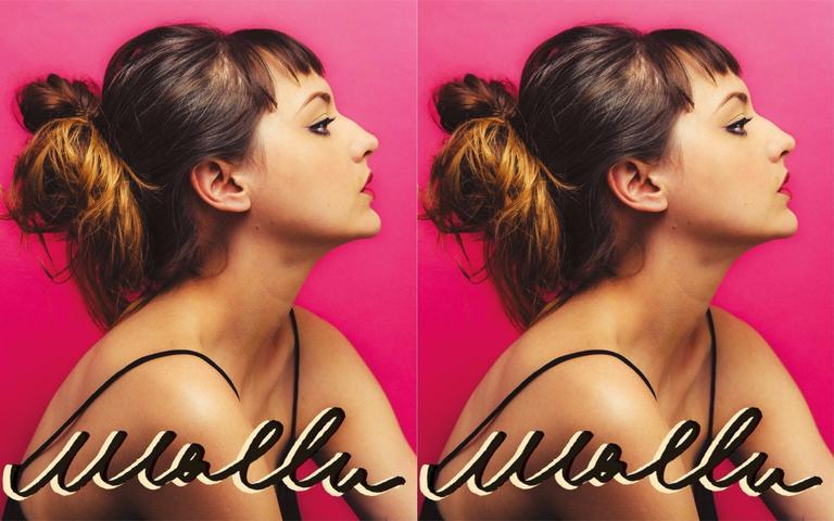 Mallu Magalhães lança novo álbum